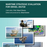 The Maritime Strategic Evaluation for Israel 2017/18