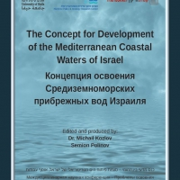 The Concept for Development of the Mediterranean Coastal Waters of Israel